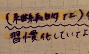 img_20161114_100422
