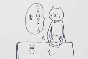img_20161125_170403
