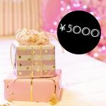 文房具をプレゼントしよう!女の子が喜ぶ5000円以下のグッズ10選