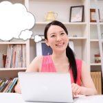 手帳の選び方ってどうしたらいい?大学生や主婦、ビジネスマンへおすすめの選び方