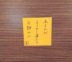 img_20161014_095023