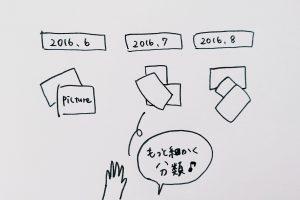 img_20161125_102820