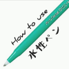 水性ボールペンは消しゴムで消せるの?上手な使い方とは