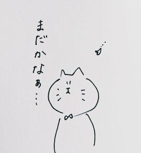 IMG_20170424_103606