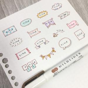 勉強もおしゃれにしたいノートの可愛いまとめ方書き方12選